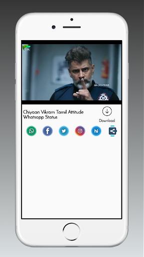 Tamil Video Status 2020 screenshot 1