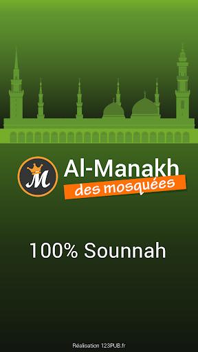 Al-Manakh des Mosquées
