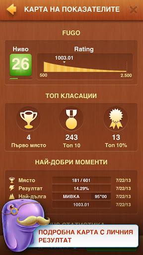 u041e!u0414u0443u043cu0438 2 1.26 screenshots 4