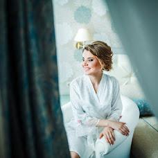 Wedding photographer Olga Nechaeva (SmileToMe). Photo of 01.12.2016