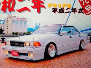 グロリア Y31 Gran Turismo SV  のカスタム事例画像 きょーひょーさんさんの2020年01月02日14:06の投稿
