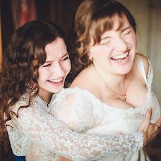 Wedding photographer Darya Snezhina (FotoFeia). Photo of 22.03.2016