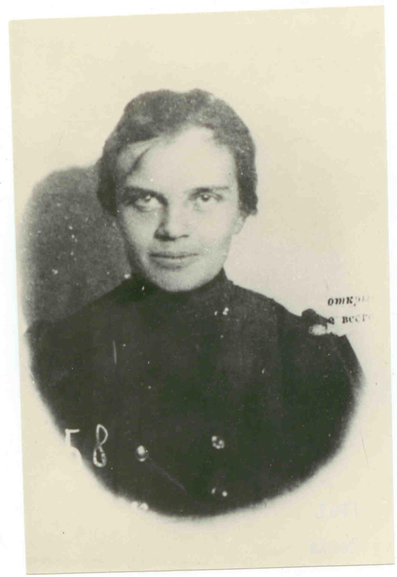 Photo: Распутина (девичья Шулятикова) Анна Михайловна. Фото перед казнью 1908 год, февраль