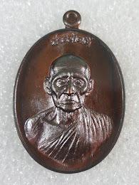 @เคาะแรกเบาครับ เหรียญสารพัดดี หลวงพ่อโปร่ง โชติโก วัดถ้ำพรุตะเคียน จ.ชุมพร ปี ๒๕๕๖ เนื้อทองแดงมันปู เลข ๘๖๑ พร้อมกล่องเดิมครับ@