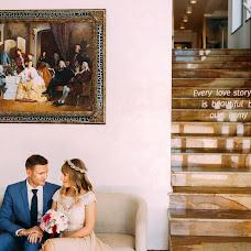 Wedding photographer Mihai Chiorean (MihaiChiorean). Photo of 26.08.2018