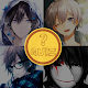 Guess the anime boy names Android apk