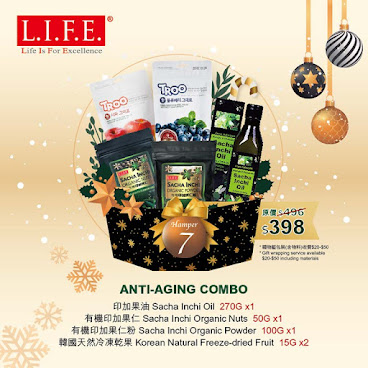 超高顏值•美容食•節日套裝 Anti-aging Combo•Inner Beauty Superfood•Festive Hamper