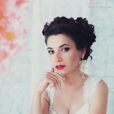 Wedding photographer Alisa Ryzhaya (Alisa-Ryzaa). Photo of 04.09.2014