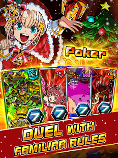 Dragon Ace : Duel- screenshot thumbnail