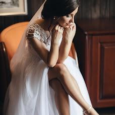 Wedding photographer Irina Gricay (Gritsay). Photo of 20.07.2018