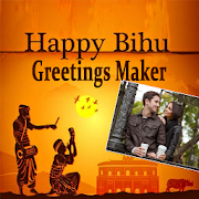 Bihu Bird Game Greetings Maker For Messages Wishes