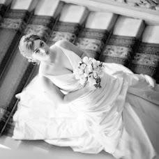 Wedding photographer Andrey Danilov (ADanilov). Photo of 18.05.2015
