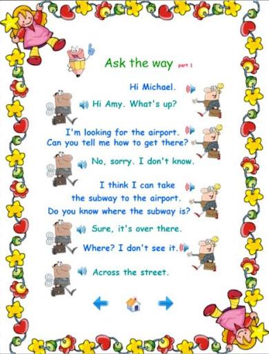 玩教育App|互動學習英語免費|APP試玩