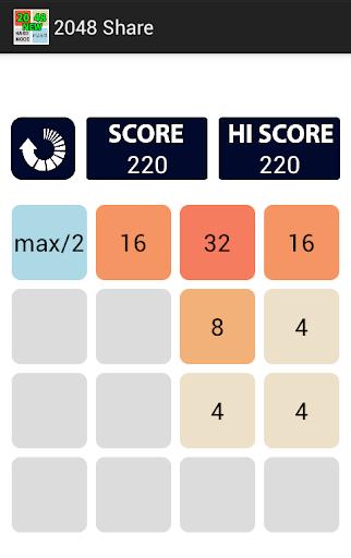 2048 Share NEW Level Версия 2