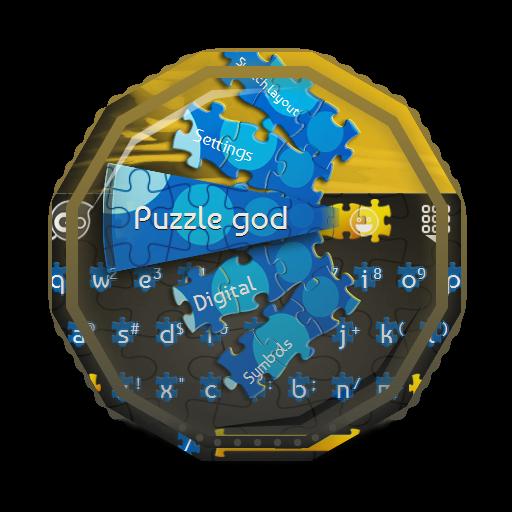 パズルの神 GO Keyboard 個人化 App LOGO-硬是要APP