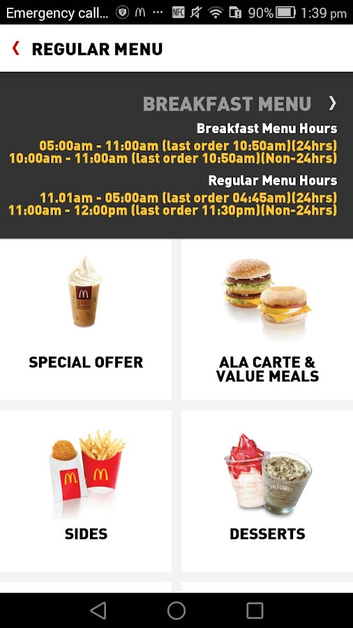 McDelivery Indonesia- screenshot
