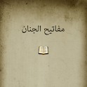 Mafateh Al Jenan icon