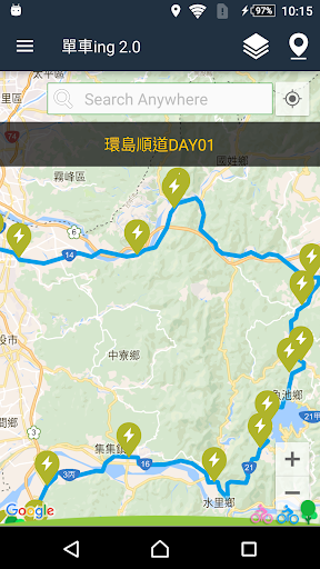 免費下載旅遊APP|單車ing 2.0 app開箱文|APP開箱王