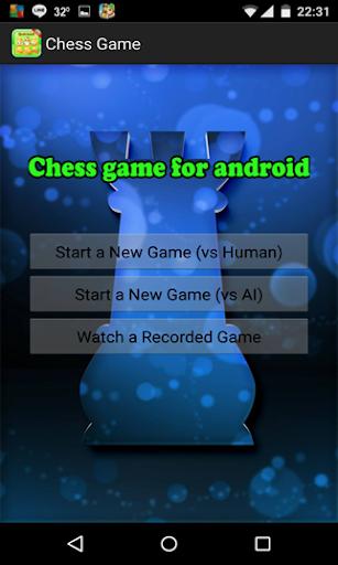 アンドロイドのためのチェスゲーム