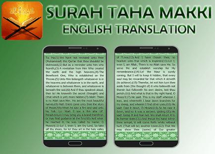 Surah Taha Makki - náhled