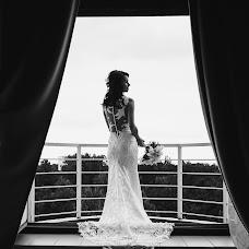 Wedding photographer Igor Vyrelkin (iVyrelkin). Photo of 19.07.2018