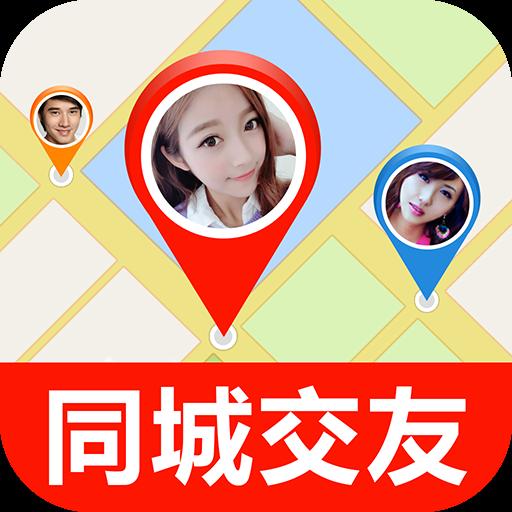同城交友 社交 App LOGO-硬是要APP