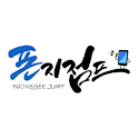 버스폰 스마트폰 공동구매 폰지점프 icon