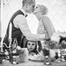 Wedding photographer Dima Sikorskiy (sikorsky). Photo of 20.08.2018
