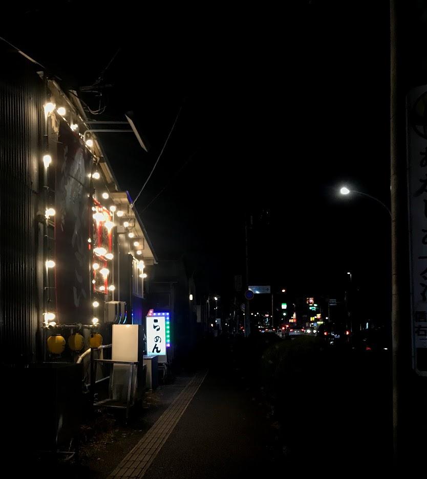 二代目 もんごい亭(丹那町)