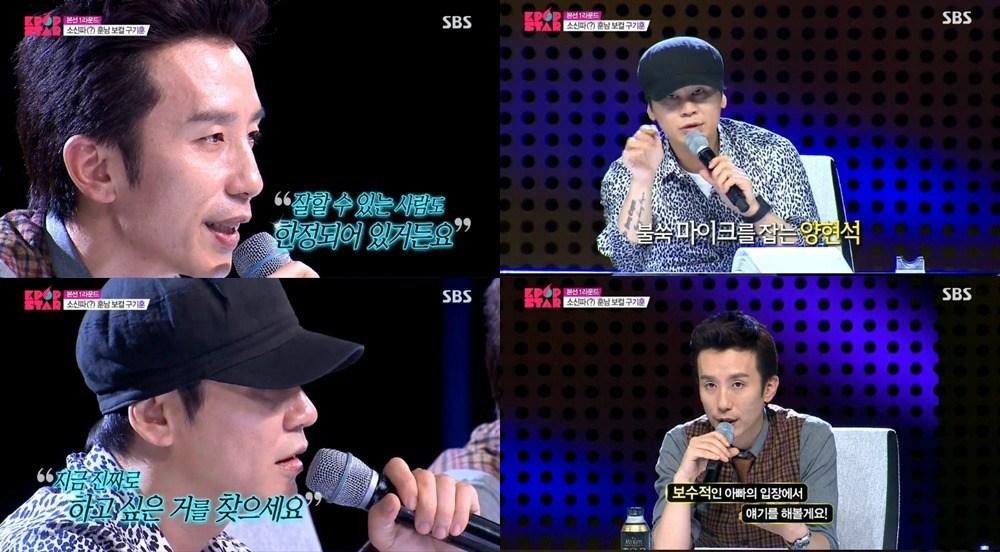 Sbs kpop star audition season 2 ep 8 - downloadbestthings.club