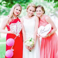 Hochzeitsfotograf Dmitrij Tiessen (tiessen). Foto vom 23.10.2015