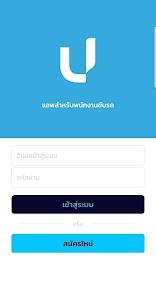 UDID I DRIVER 1.4.2 Android APK Mod 1