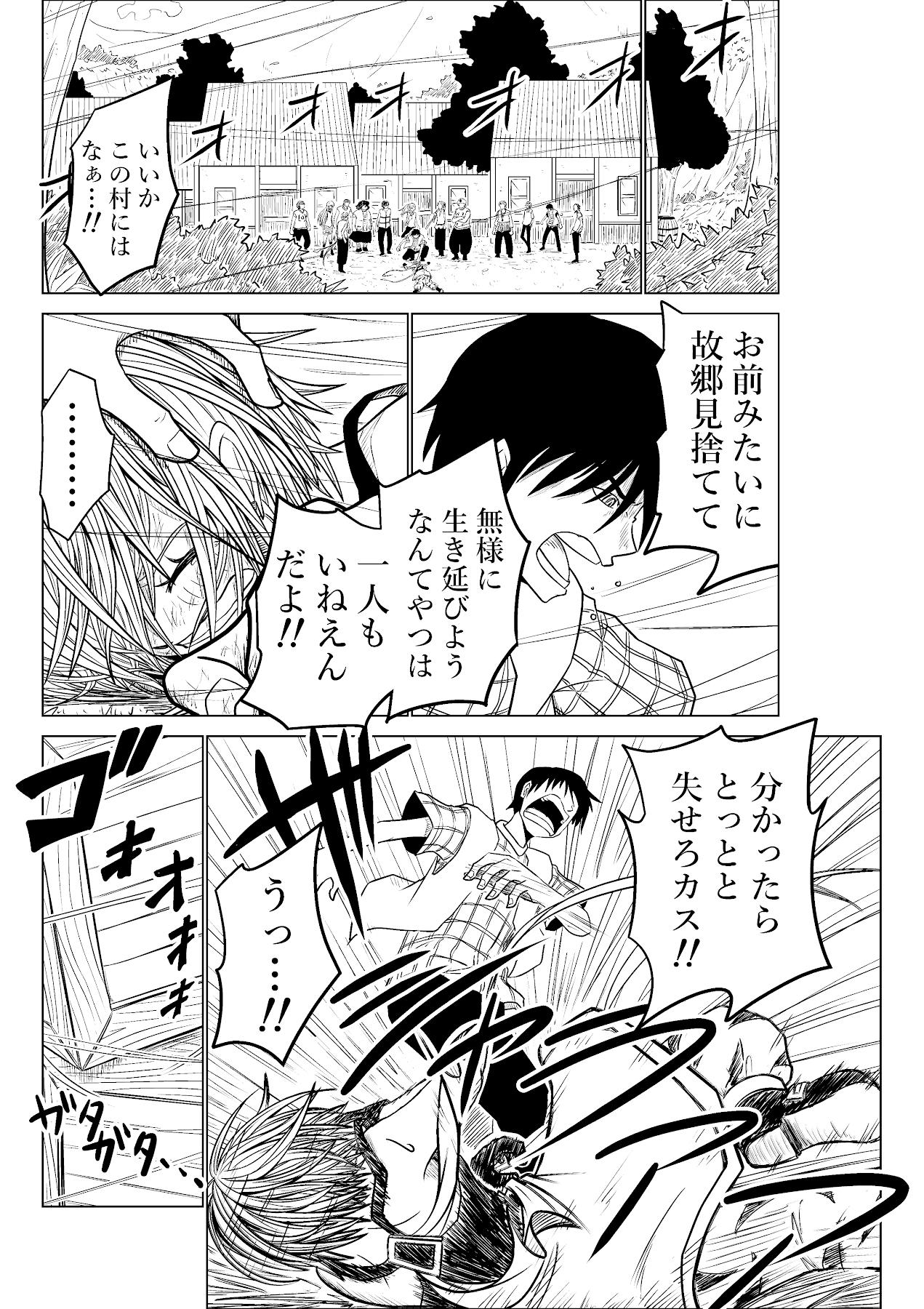バリアス・サン10_4