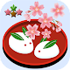 Download Room Escape Game : Sakura fall in the last snow For PC Windows and Mac