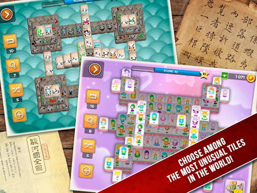 玩免費棋類遊戲APP|下載麻雀ソリティアドラゴン3D app不用錢|硬是要APP