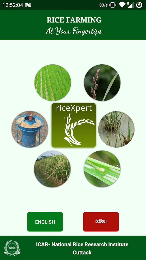 riceXpert- screenshot