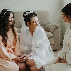 Wedding photographer Aleksey Chipchiu (mailin315). Photo of 14.01.2018
