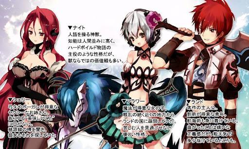 RPGシャイニングアース