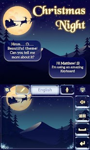Christmas-Night-Keyboard-Theme 4