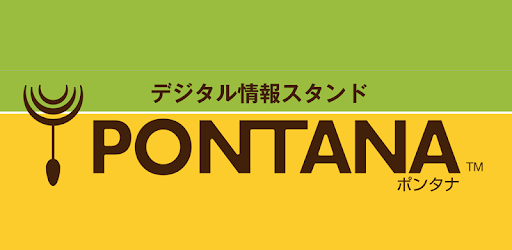 PONTANA for Android Apps (apk) baixar gratuito para Android/PC/Windows screenshot