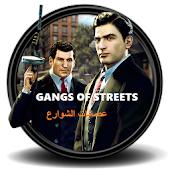 Gangs of streets