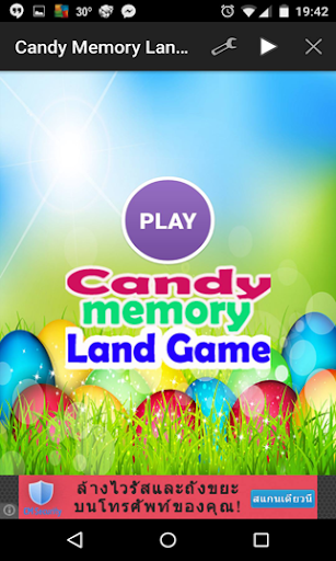 Candy memory Land game