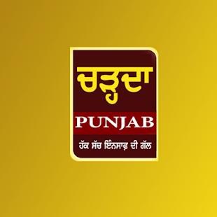 charda punjab - náhled