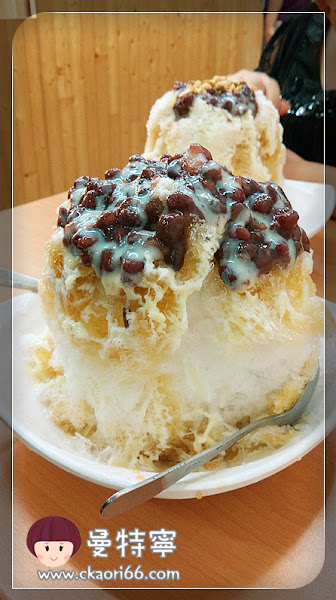 藍星冰果店