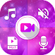 Video Voice Dubbing Changer - Audio Video Mixer - Androidアプリ