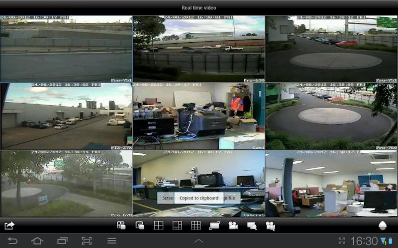 Скриншот SwannView Pro HD