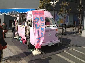 Photo: Only VW Van we saw in Japan.