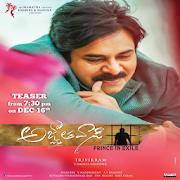 Agnathavasi Official Trailer | Pawan Kalyan Latest