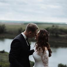 Wedding photographer Anastasiya Bagranova (Sta1sy). Photo of 13.04.2018