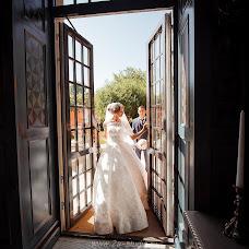 Wedding photographer Anastasiya Steshova (anastasiyaalexey). Photo of 01.09.2018